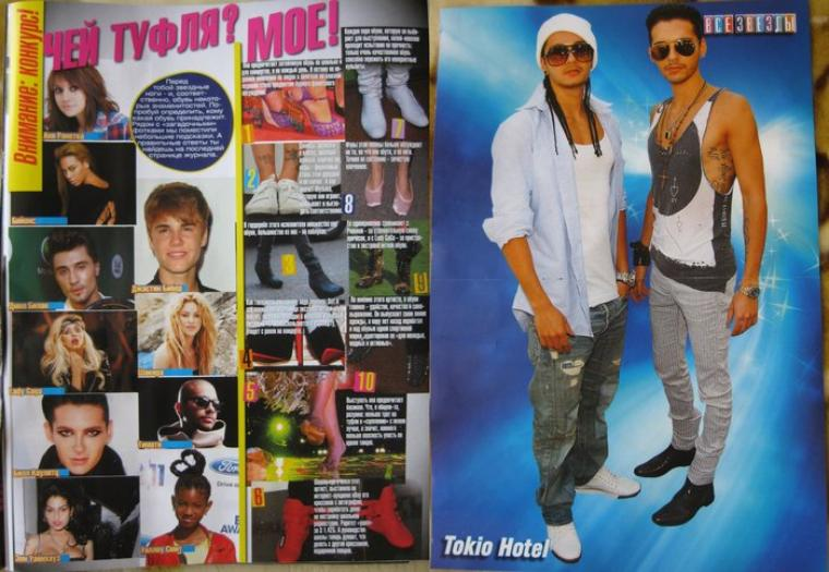 All Star nº16/2011 (Russie)