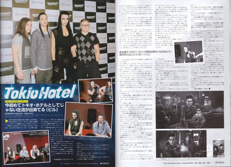 InRock vol.333 (Japon)