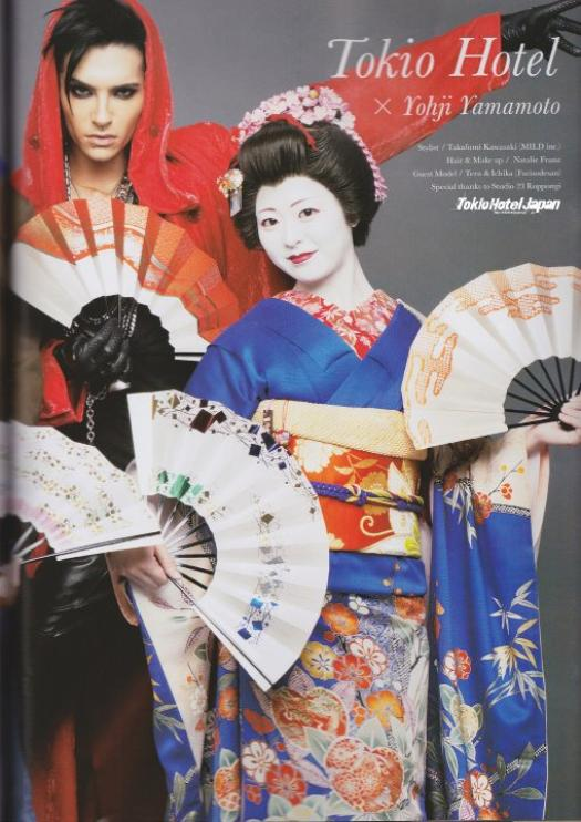 Photoshoot pour WWD par Lesliee Kee - (Tokyo, Japon 09.02.2011).