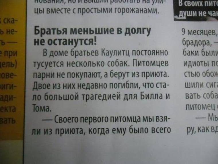 Сериал Magazine #30/2013 - Ukraine