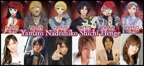 Yamato Nadeshiko Shichi Henge (drama)