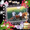 moi et mon ami youssef