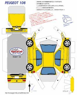 Peugeot maquettes / paper models
