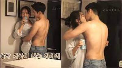 YUN JIN-HA & SEO JUN-HEE