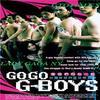 Go Go G-boy deuxième party (et fin de l 'article )