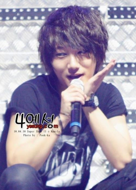 Article Special : Yesung ( Super Junior )