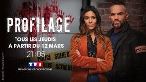 Déprogrammation TF1