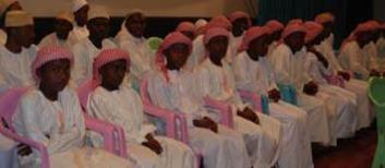 COMORES / Un centre pour mémoriser le Coran