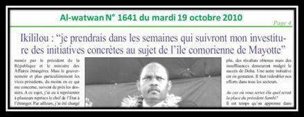 COMORES : IKILILOU N'EST PAS UN PRESIDENT HONNETE