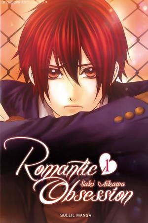 Romantic Obsession / Boku kara Kimi ga Kienai