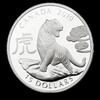 Ha....2010-l'année du tigre selon le calendrier chinois...un petit pronostic peut-etre??