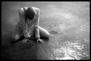 A dor do amor
