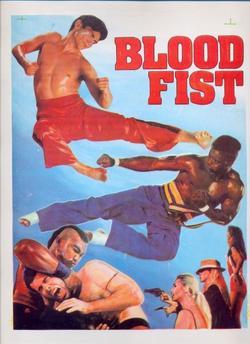 Don Wilson (dit le Dragon) Le plus grand Kickboxer de tout les temps !!!!