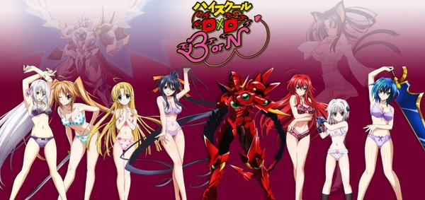 High School DxD Episode 1 vostfr