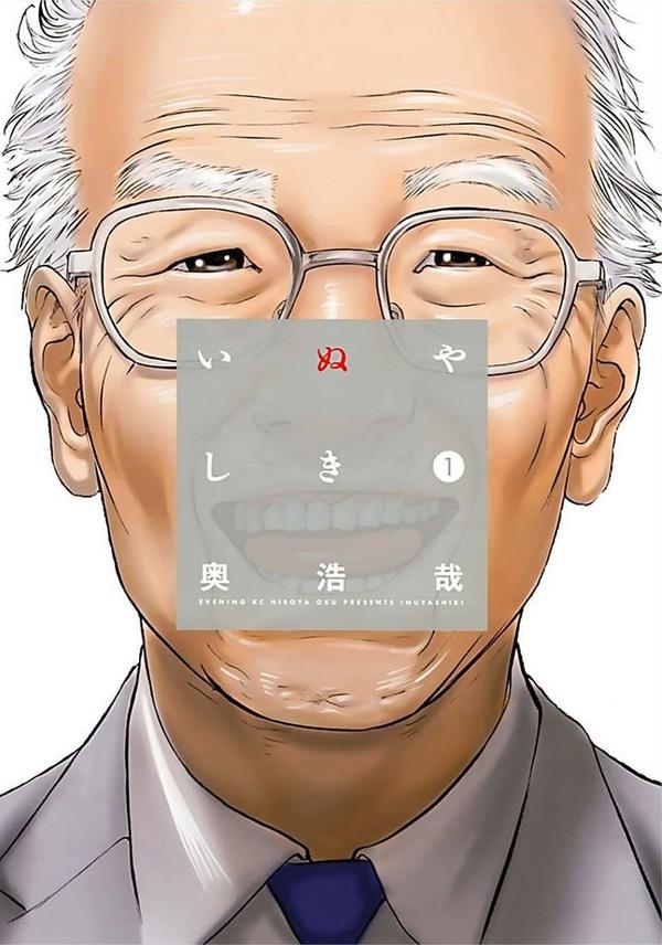 Inuyashiki chapitre 1 page 01 en lecture en ligne (LEL) | Lecture-en-ligne.com