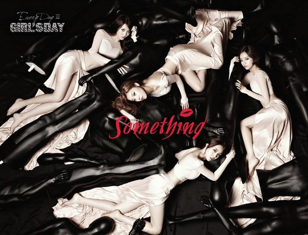 Girl's Day - Something - HOME IPPODA