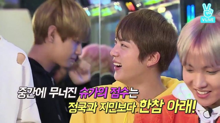 [ENG SUB] BTS (방탄소년단) - Playing Arcade Games - BTS!Run EP.17