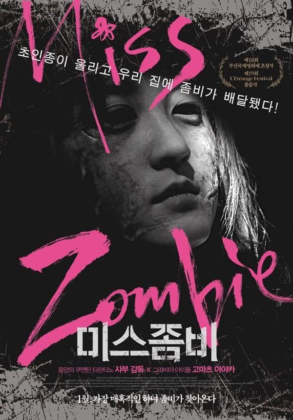 Miss Zombie - Cinéma étrange et bizarre, de Ygor Parizel.