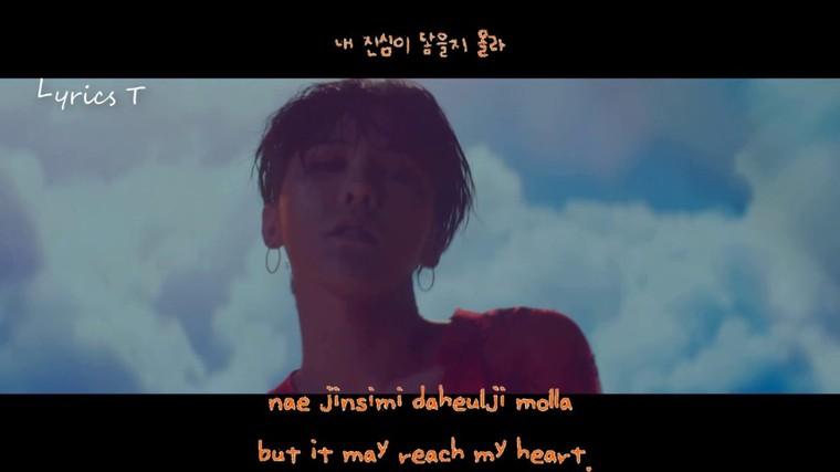[MV + Lyrics] G-DRAGON - '무제(無題) (Untitled, 2014)' | Rom |Han |Eng