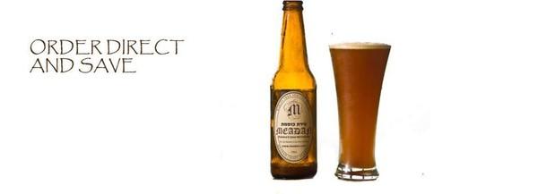 מידן - בירה נטולת גלוטן | Meadan Craft Brewing Co.