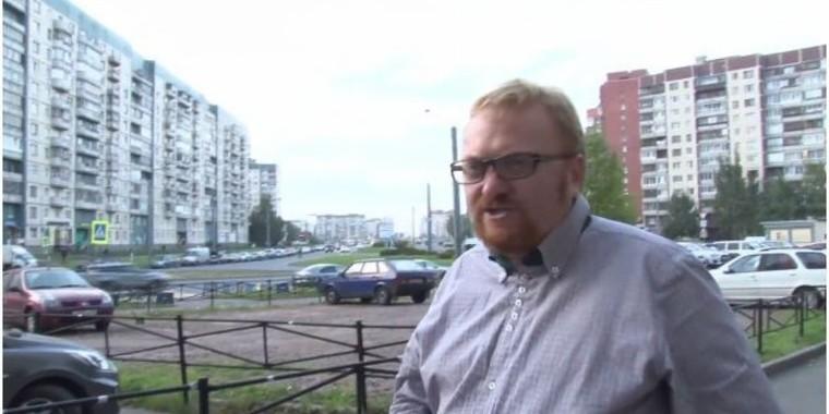 """Les gays sont des """"violeurs d'enfants"""", selon un député russe"""
