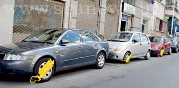 Stationnement anarchique des véhicules: la DGSN décide de sévir