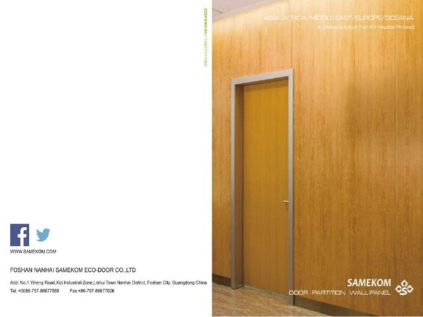 Samekom Commercial Door Catalogue