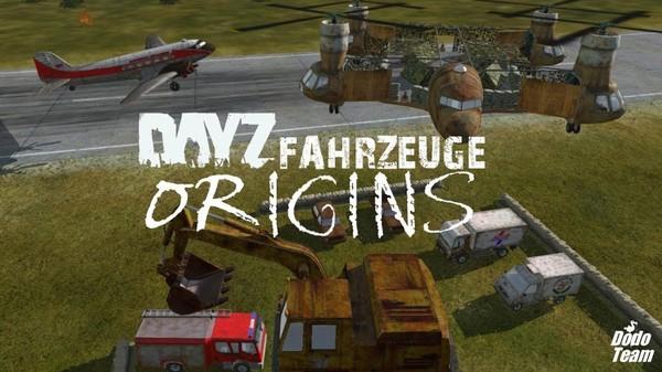 [GER] DayZ Origins - Fahrzeuge [German] - Dayz TV