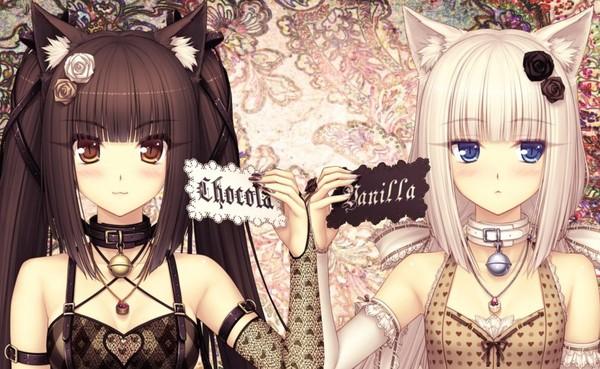 Chocolat et vanilla <3<3