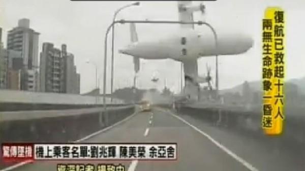 Asie - pacifique - Vidéo : spectaculaire crash d'un avion de ligne à Taïwan