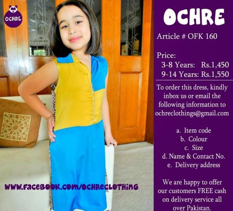 307eb13aa Kids Summer Dress 2014 By Ochre