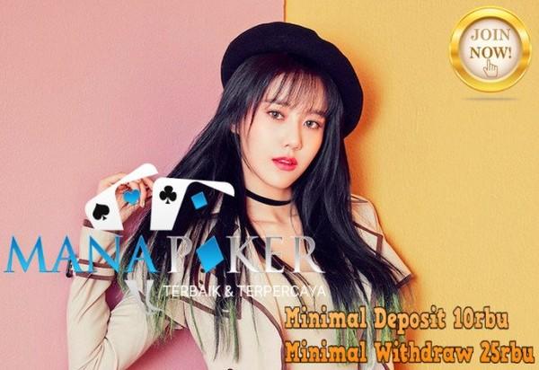 Agen Judi Domino Online Android | Manapoker