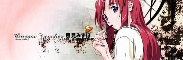 Onegai Teacher Episode 1 vostfr