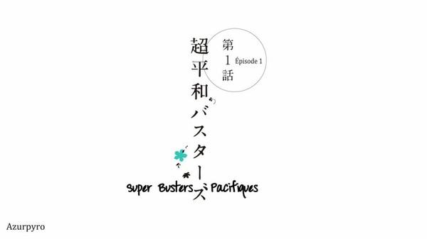 Ano hi mita hana no namae o bokutachi wa mada shiranai 01 VOSTFR Streaming DDL HD :: Anime-Ultime