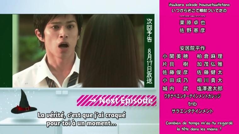 Yamada-kun to 7 Nin no Majo [J] 01 VOSTFR Streaming DDL HD :: Anime-Ultime
