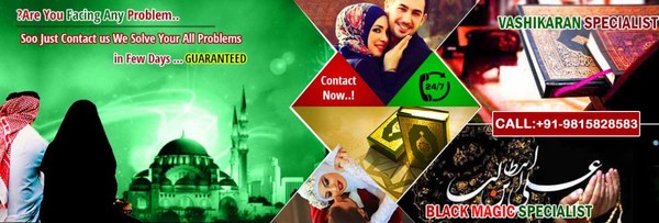 Wazifa for Love Marriage from Quran - To Agree Parents for Love Marriage