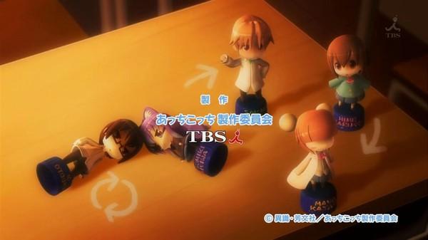 Acchi Kocchi 01 VOSTFR Streaming DDL HD :: Anime-Ultime
