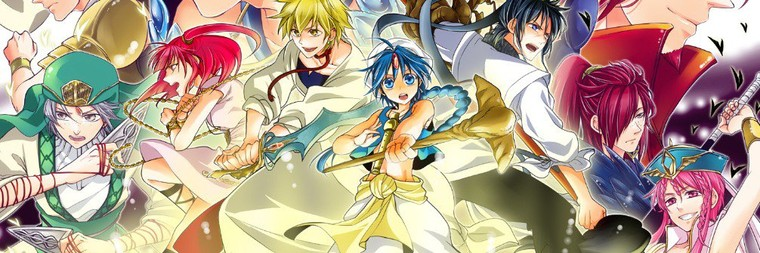 Magi - The Labyrinth of Magic Episode 1 vostfr