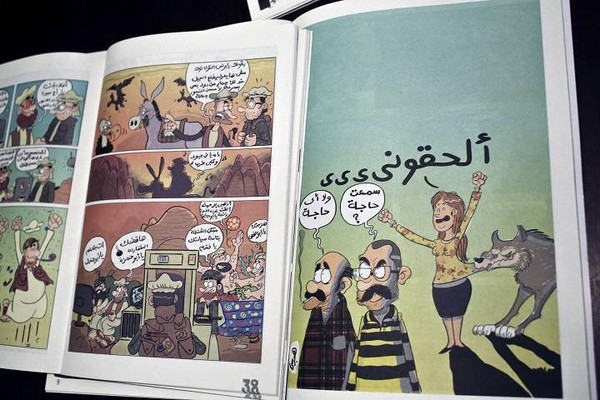 New breed of Egyptian comics explore sexual harassment and violence