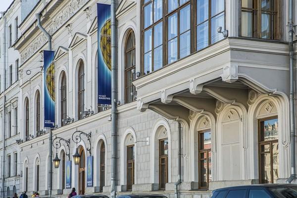 Fabergé Museum in Saint Petersburg, Russia - Wikipedia