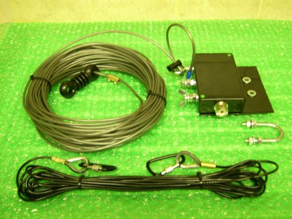 6m - 160m LongWire Antenna With Magnetic Impedance Transformer (UnUn)