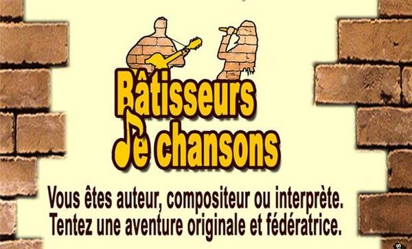 Concours de CRÉATION DE CHANSONS FRANÇAISE par équipe : Auteur + compositeur + interprète. A vot' bon cœur m'sieurs dames.