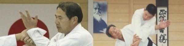 Accueil - Site de art de aikido !