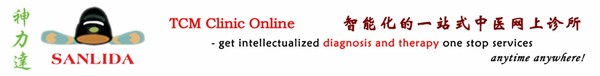 Chinese Medical Diagnosis Report   TCM Clinic Online SANLIDA