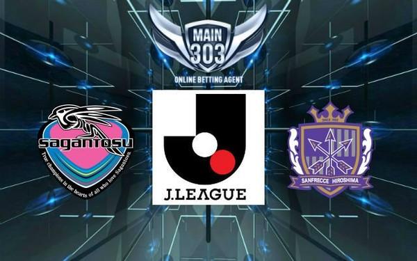 Prediksi Sagan Tosu vs Sanfrecce Hiroshima 27 Juni 2015 J1 League
