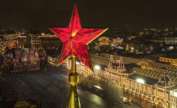 Rusia tacha de hostil la publicación de la 'lista del Kremlin' porEEUU