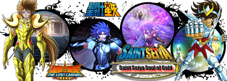 Saint Seiya - News
