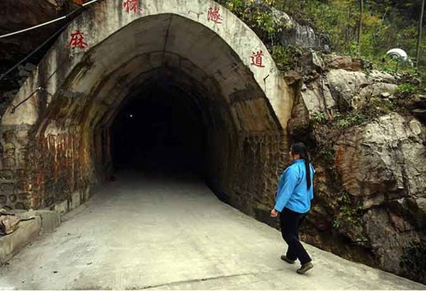 Chinese Villagers Made Tunnel For Connecting Village To Civilisation - Bizarre
