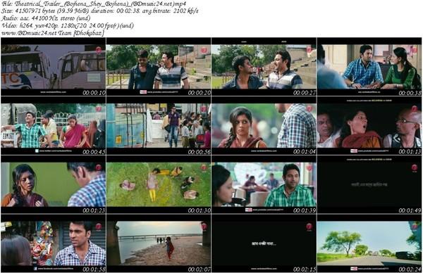 Bhalobasa: kolkata movie:::challenge 2 (2012) bengali movie songs.