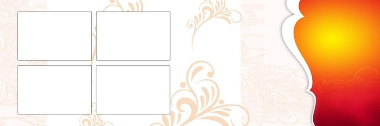 Free Download Wedding Ceremony Karizma Album PSD Background